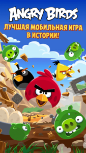 Angry Birds Classic-01