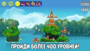 Angry Birds Rio-03