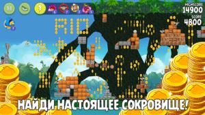 Angry Birds Rio-04