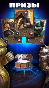 Card Heroes-04