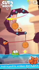 Cut the Rope 2-03