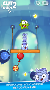 Cut the Rope 2-04