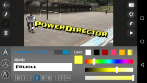 PowerDirector-04