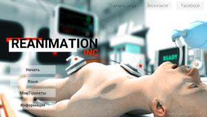 Reanimation inc-02