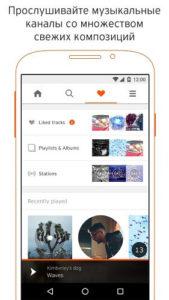 SoundCloud-02