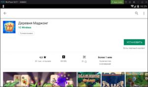 Установить Деревня Маджонг на ПК через Nox App Player