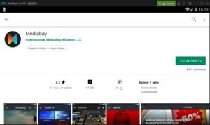 Установить Mediabay на ПК через Nox App Player