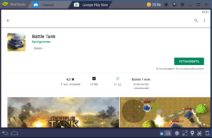 Установка Battle Tank на ПК через BlueStacks