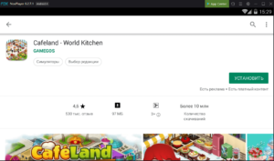 Установка Cafeland World Kitchen на ПК через Nox App Player