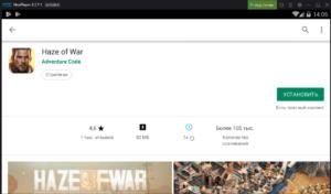 Установка Haze of War на ПК через Nox App Player