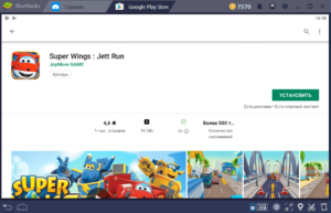 Установка Super Wings на ПК через BlueStacks