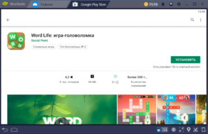 Установка Word Life на ПК через BlueStacks