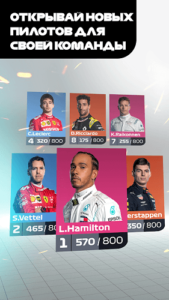 F1 Manager-02