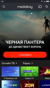 Mediabay-01