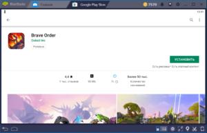 Установка Brave Order на ПК через BlueStacks