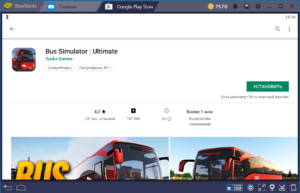Установка Bus Simulator Ultimate на ПК через BlueStacks