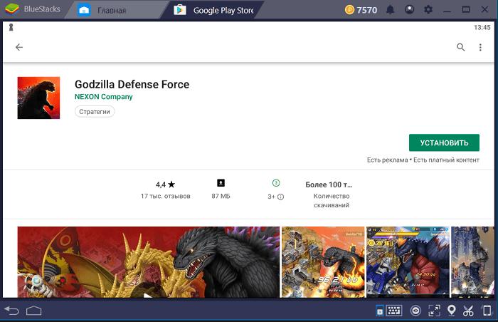 Установка Godzilla Defense Force на ПК через BlueStacks