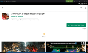 Установка MU ORIGIN 2 на ПК через Nox App Player