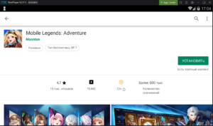 Установка Mobile Legend Adventure на ПК через Nox App Player