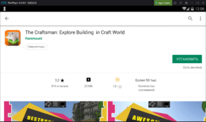 Установка The Craftsman на ПК через Nox App Player