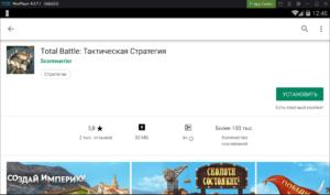 Установка Total Battle на ПК через Nox App Player
