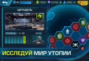 Эволюция 2 Битва за Утопию-04