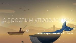 Fishing Life-02
