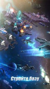 Galaxy Battleship-01