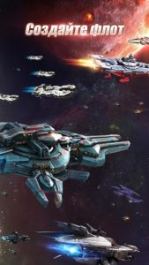 Galaxy Battleship-02