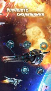 Galaxy Battleship-03