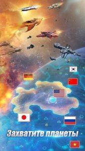Galaxy Battleship-04