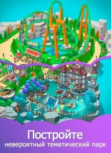 Idle Theme Park Tycoon Game-01