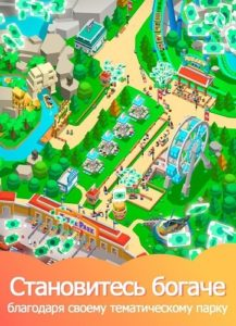 Idle Theme Park Tycoon Game-02