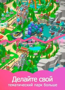 Idle Theme Park Tycoon Game-04