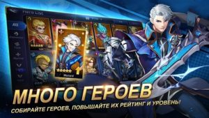 Mobile Legends Adventure-01