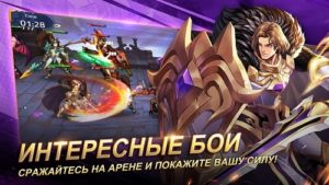 Mobile Legends Adventure-02