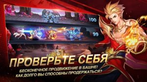 Mobile Legends Adventure-03