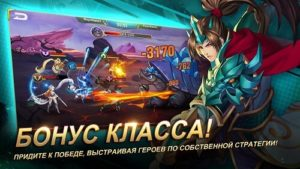 Mobile Legends Adventure-04