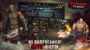 Zombie Strike-04