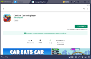 Установка Car Eats Car Multiplayer на ПК через BlueStacks