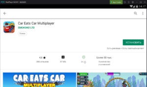 Установка Car Eats Car Multiplayer на ПК через Nox App Player