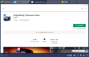 Установка Drag Racing на ПК через BlueStacks