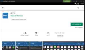 Установка IPTV на ПК через Nox App Player