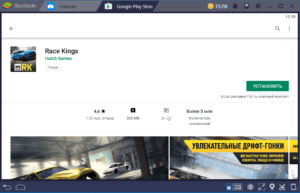 Установка Race Kings на ПК через BlueStacks