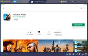 Установка Shooter Arena на ПК через BlueStacks