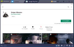 Установка Sniper Mission на ПК через BlueStacks