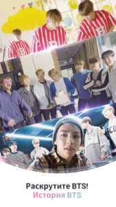BTS WORLD-01