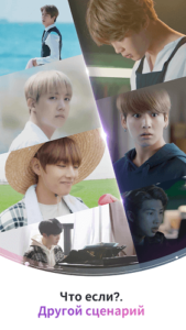 BTS WORLD-02