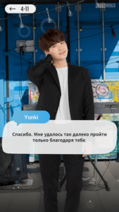 BTS WORLD-03