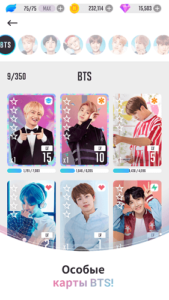 BTS WORLD-04